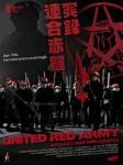 United Red Army,lutte armée,fanatisme,japon,koji wakamatsu