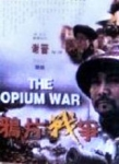 the opium war,trafic de drogue,libéralisme,colonialisme,première guerre de l'opium,traité de nankin,chine,royaume-uni,hong kong,jin xie,1997